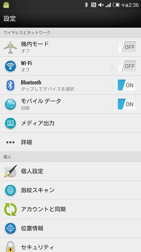 Screenshot_2014-03-21-14-36-10