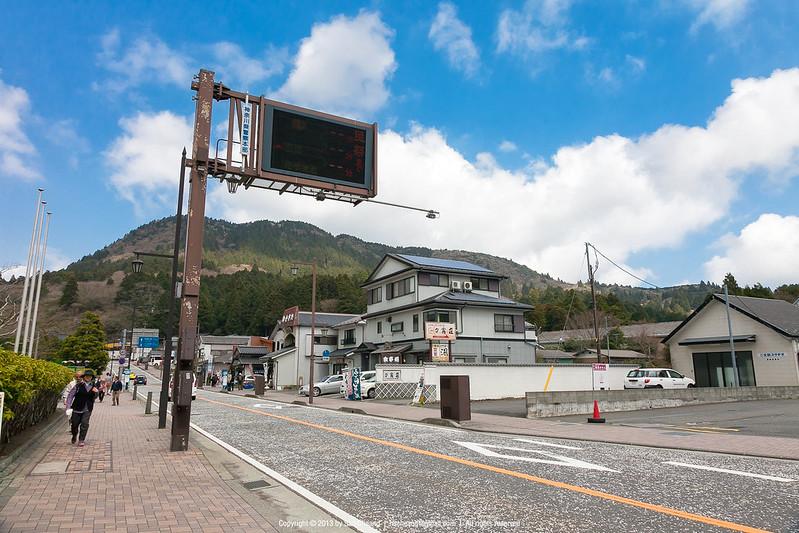 箱根町路上
