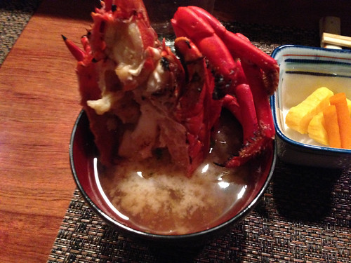 Lobster Miso Soup