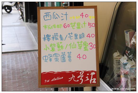 [金門.美食]談天樓.甜酒牛奶冰湯圓&牛肉乾拌麵~九號站冰店.芋頭牛奶(金門創始店) @VIVIYU小世界