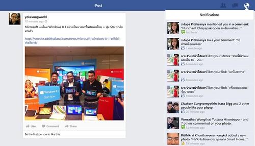facebook-windows-app3