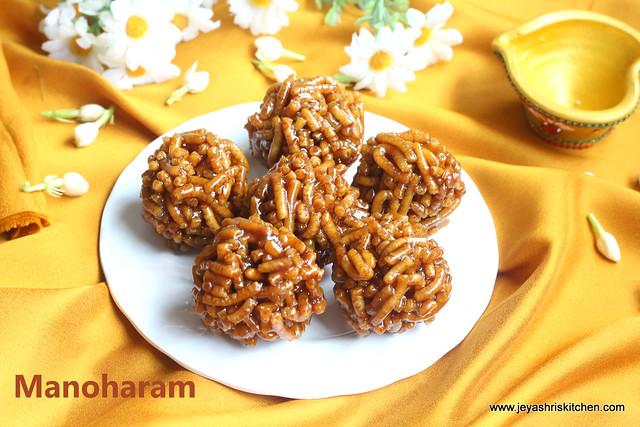 Manoharam 2