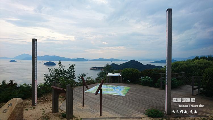 大久野島38