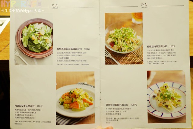 Café & Meal MUJI 台中中港店 (17)