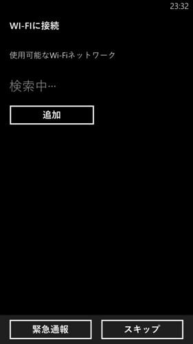 wp_ss_20140210_0017