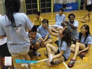 2006-03-19 - NPSU.FOC.0607.Trial.Camp.Day.1 -GLs- Pic 0122