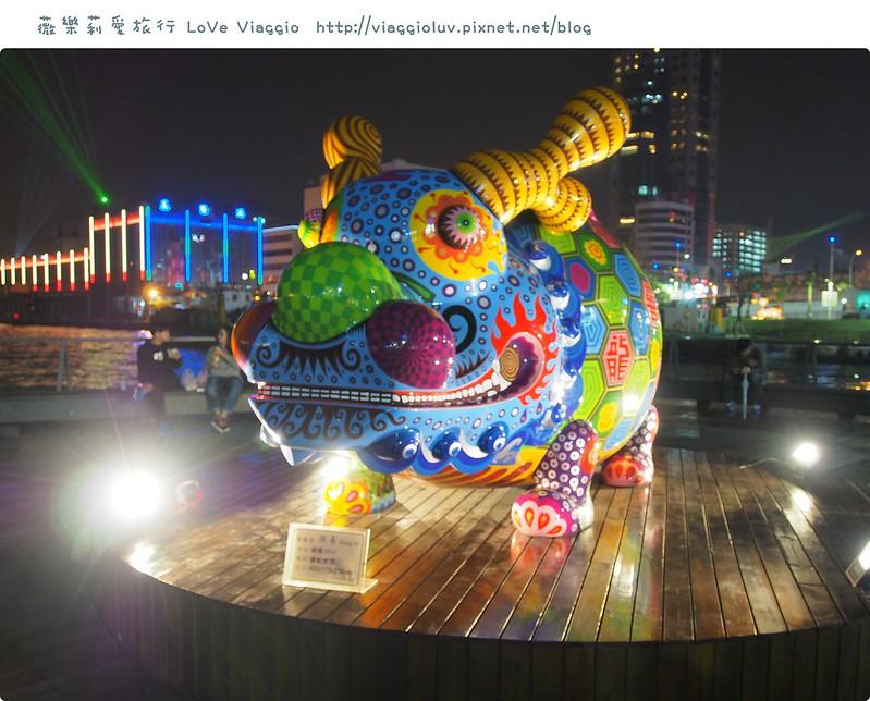 基隆景點,夜市,港口 @薇樂莉 Love Viaggio | 旅行.生活.攝影