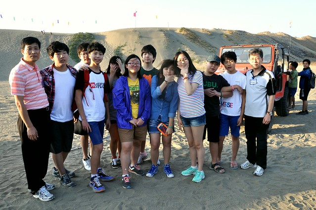 Students from Korea at the La Paz Sand Dunes, Laoag, Philippines