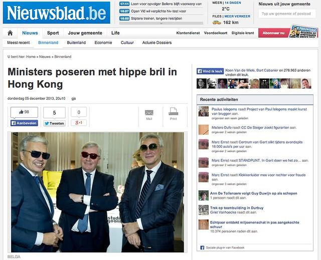 Ministers poseren met hippe bril in Hong Kong