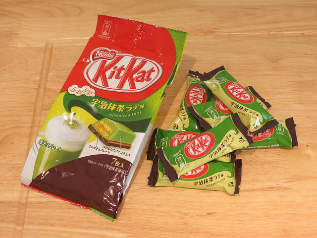 宇治抹茶ラテ (Uji Matcha Latte) Kit Kats