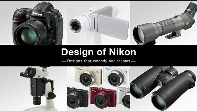 diseño de nikon