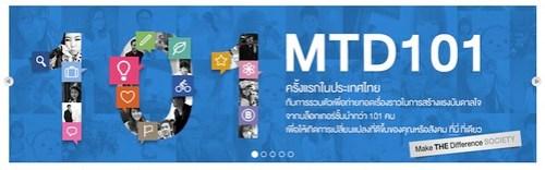 MTD101