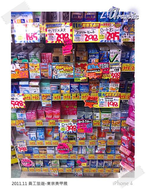 日本照片 252.jpg