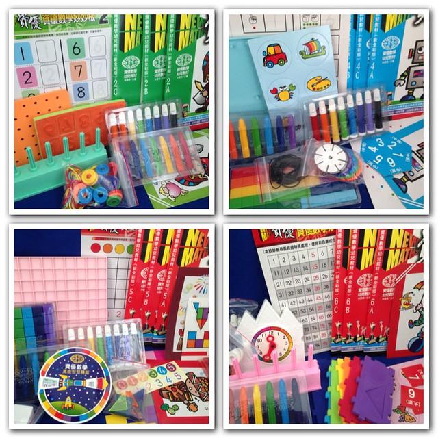 New Math i-Maths Kits