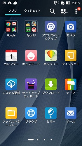 Screenshot_2015-06-01-23-59-13