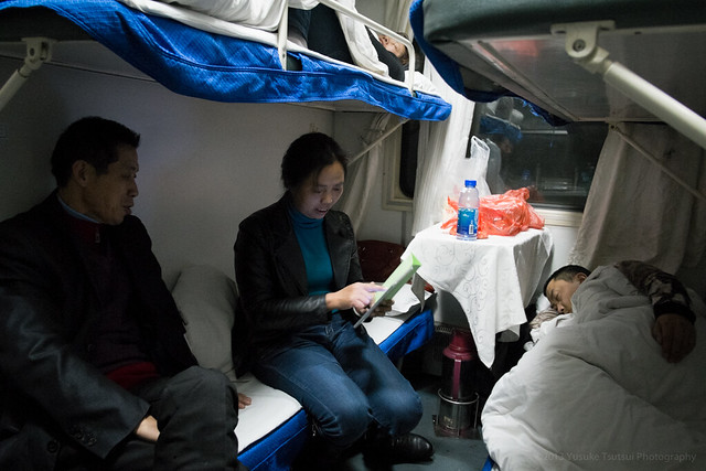 train from Nanning to Chongqing, China