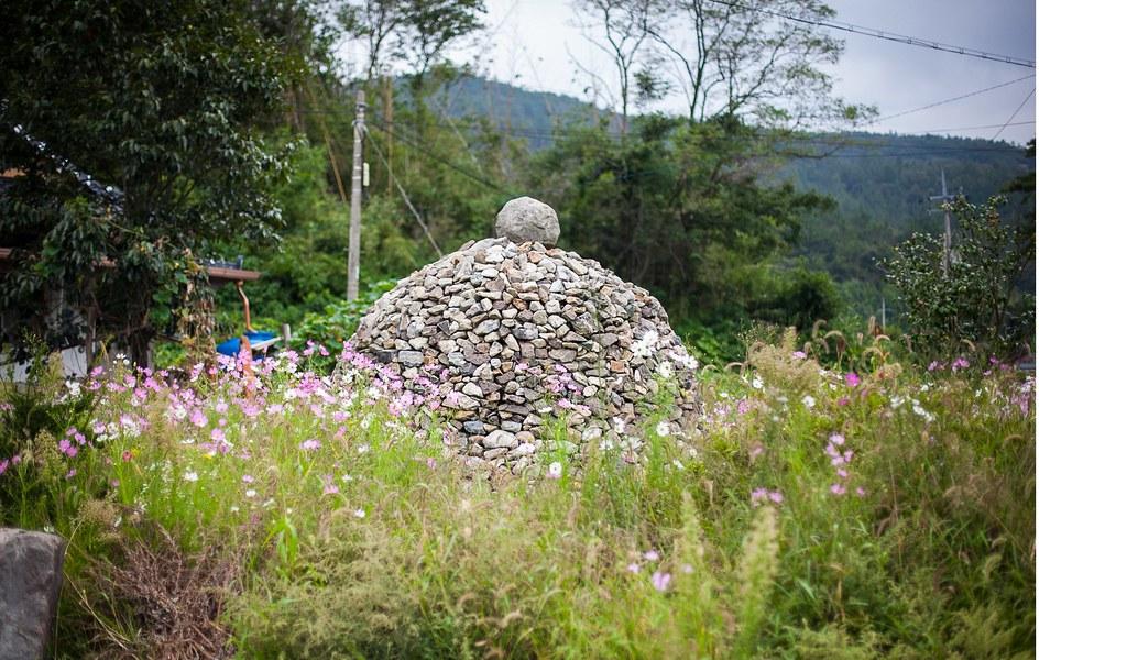 Seoul state of mind stones
