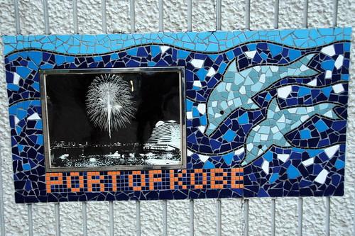 Dec 2013 Kobe 105r