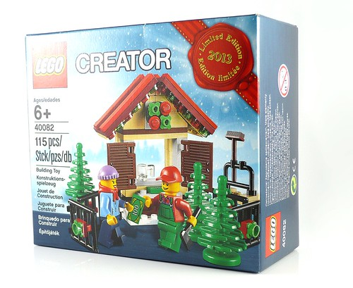 40082 Christmas Tree Stand 01