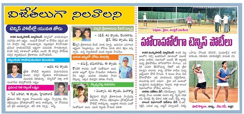 enadu__tenns_news