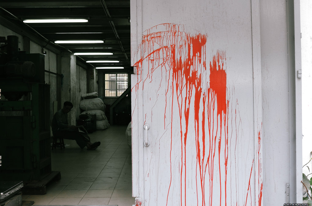 Paint or Blood