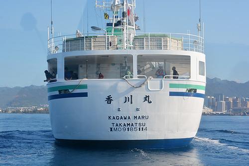 Kagawa Maru arriving