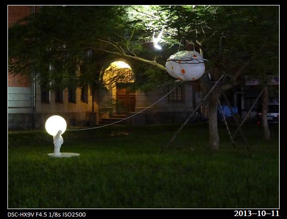 20131011_Art23