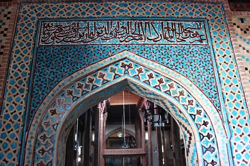 20131011_7175_Esrefoglu-mosque_Small