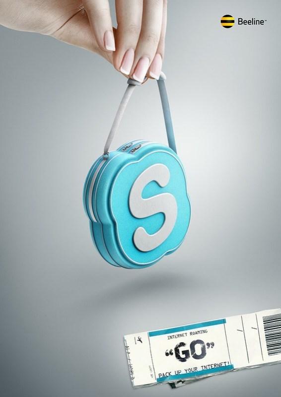 Beeline - Skype