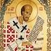 Sf Ioan Gura de Aur mozaic