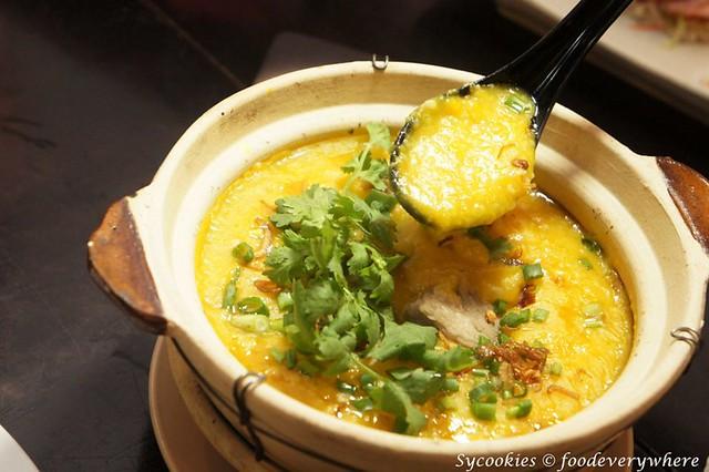 7.daiban- Claypot Pumpkin & Pork Rib Congee (2)