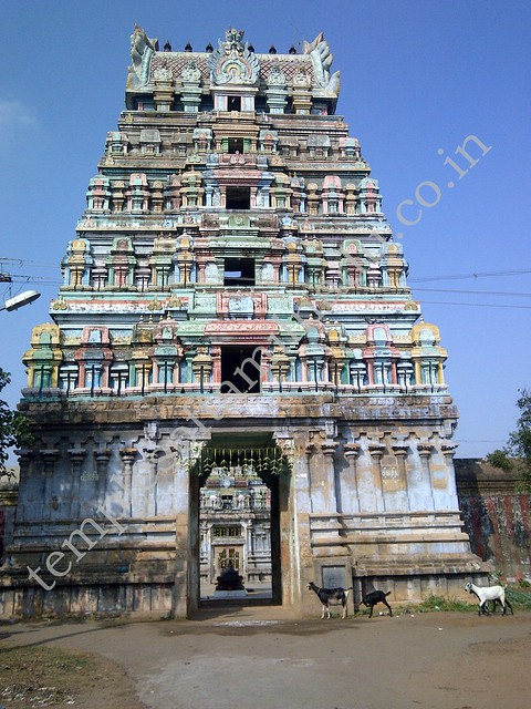 Sivagurunathar temple at Sivapuram