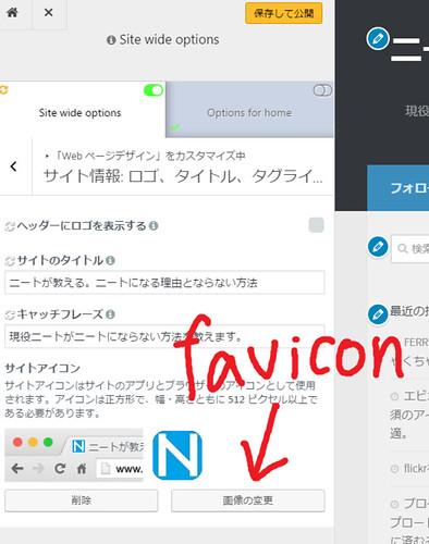 SnapCrab_2017-02-24_10-44-46