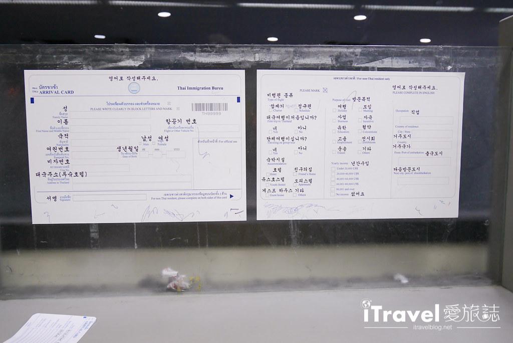泰国入境卡填写教学 (24)