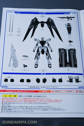 Metal Build Freedom Gundam Prism Coating Ver. Review Tamashii Nation 2012 (13)