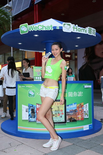 06_《WeChat體驗一夏》-「中華電信Hami書城」為自己的照片挑選濾鏡,設計獨一無二的專屬雜誌封面完成過關!另外加入Hami書城官方帳號,再送精美Hami書城小書包!