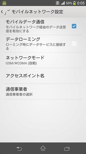 Screenshot_2014-03-16-00-05-14