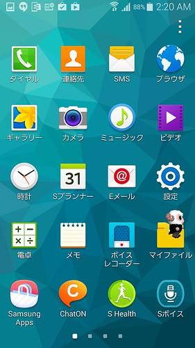 Screenshot_2014-05-23-02-20-47