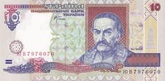 10 гривен 2000