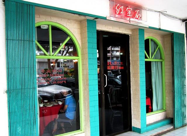 Ruby Restaurant 3