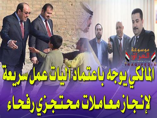 Maliki-Rafha-Sodani  Maliki-Rafha-Sodani 13300816494 da55822138