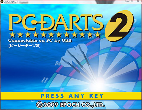PC-Darts 2 Opening Screen