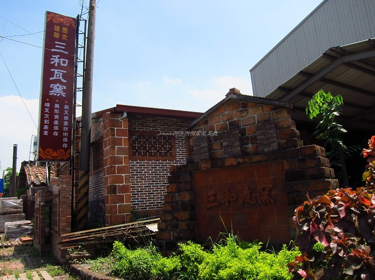 高雄-大樹舊鐵橋濕地 三和瓦窯 三和瓦窯 (28)