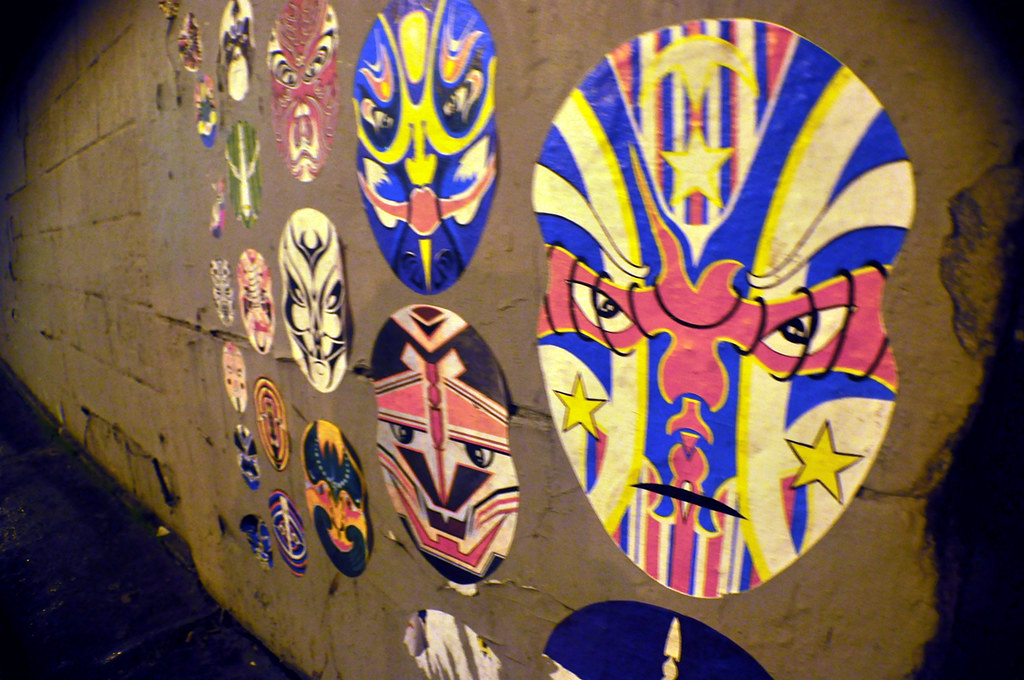 Masque Sino-Mexicains 4