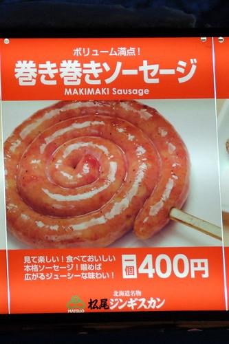 Yuki Matsuri 032r