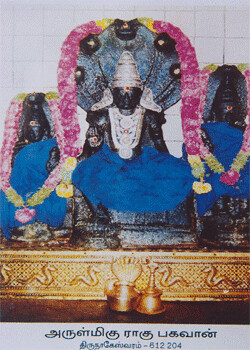 Rahu Bhagwan, Thirunageswaram
