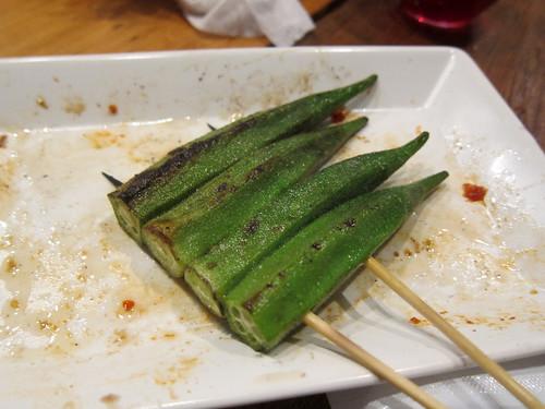 Grilled Okra