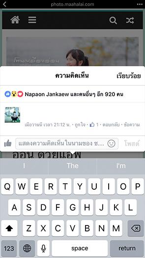 Facebook Web Content