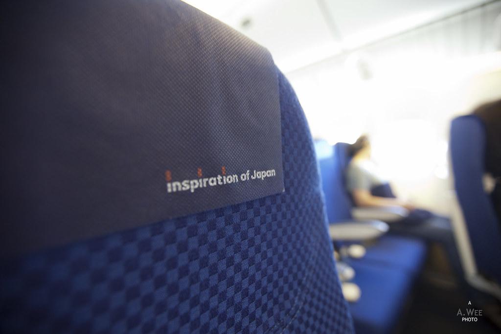 Inspiration of Japan Seats