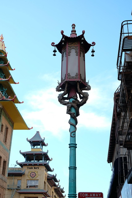 Chinatown's dragon lamps